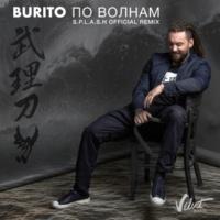 Burito Po volnam (S.p.l.a.s.h Remix)