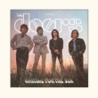 The Doors Wintertime Love (Remastered)