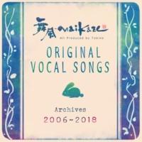 舞風-Maikaze/時音-Tokine 向日葵の咲く場所 [Vocal: maoto]