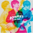 DEPAPEKO (押尾コータロー×DEPAPEPE) PICK POP! ~J-Hits Acoustic Covers~