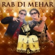 Rajeev Vyas with Gagan Singh Rab Di Mehar
