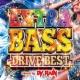 DJ RAIN EXTRA BASS -DRIVE BEST- Mixed by DJ RAIN