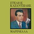 Stelios Kazantzidis/Marinella