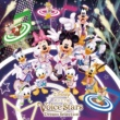 羽多野渉 Disney 声の王子様  Voice Stars Dream Selection