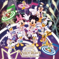 V.A. Disney 声の王子様  Voice Stars Dream Selection