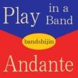 bandshijin バンドをやろう