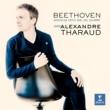 Alexandre Tharaud Piano Sonata No. 30 in E Major, Op. 109: II. Prestissimo