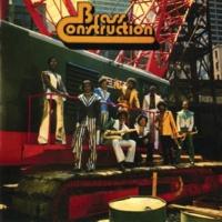 ブラス・コンストラクション Brass Construction