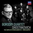 ボロディン弦楽四重奏団 Shostakovich: Complete String Quartets