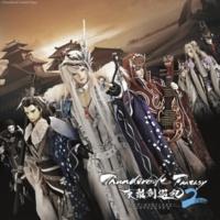 西川 貴教 His/Story / Roll The Dice (「Thunderbolt Fantasy東離劍遊紀2」ver.)