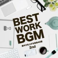 The Illuminati/Milestone BEST WORK BGM -集中力を上げる音楽40選 2nd-
