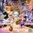 KONISHIKI ディズニーファン読者が選んだ ディズニー ベスト・オブ・ベスト  ディズニーファン350号記念盤
