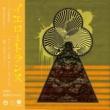 蜻蛉/木歌 Zipang (feat. 木歌)