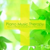 ヒーリング・ライフ ピアノ音楽療法 不安を軽減するローズ・ピアノ(自然音入り) (PCM 96kHz/24bit)