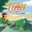 Tiah Tiah und der Weg der Ahnen - Teil 01