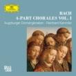 Augsburger Domsingknaben/Reinhard Kammler Bach 333: 4-Part Chorales [Vol. 1]