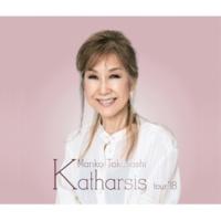 高橋 真梨子 Katharsis tour'18