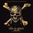 ジェフ・ザネリ パイレーツ・オブ・カリビアン: 最後の海賊 [オリジナル・サウンドトラック]
