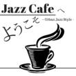 Relaxing Piano Crew Jazz Caféへようこそ -Urban Jazz Style-
