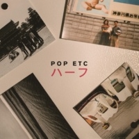 POP ETC ハーフ