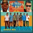 Maravillas de Mali/Roldan Gonzalez Africa Mia (feat.Roldan Gonzalez)