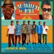 Maravillas de Mali/Roldan Gonzalez Africa Mia (feat.Roldan Gonzalez) [Bamako 2016 Version]