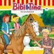 Bibi und Tina Der neue Reiterhof (Folge 90) [Bonus]