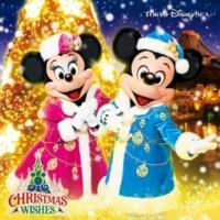 東京ディズニーシー 東京ディズニーシー クリスマス・ウィッシュ 2017 [Tokyo DisneySea 2017]