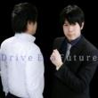 遠藤昌孝/日高涼介 Drive Era Future