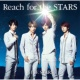 九星隊 Reach for the STARS
