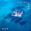 Mark Chan China Blue