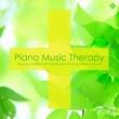 ヒーリング・ライフ ピアノ音楽療法 不安を軽減するローズ・ピアノ(自然音入り)