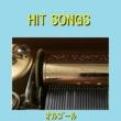 オルゴールサウンド J-POP シンデレラガール ~ドラマ「花のち晴れ~花男 Next Season~」主題歌~ Originally Performed By King & Prince (オルゴール)