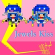 SOMEZO Jewels Kiss feat.音街ウナ