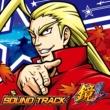 Daito Music HEY!鏡 サウンドトラック
