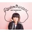 新谷良子 RYOKO SHINTANI 15TH ANNIVERSARY BEST BAMBI BOX 2