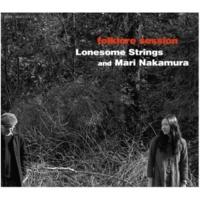 LONESOME STRINGS/Mari Nakamura folklore session