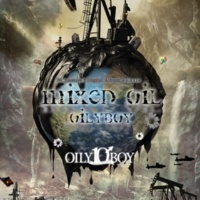オイリーボーイ♂ mixed oil