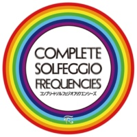 STALAG 心身を整え潜在能力を高める「ソルフェジオ周波数」秘儀17のピュアトーン完全盤 ~ コンプリート・ソルフェジオ・フリクエンシーズ | Complete Solfeggio Frequencies