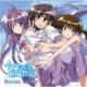 今井ちひろ Forever Blue(アニメ size version)