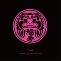 zipsies beat shop royalty free beat (HIPHOP instrumental) OLD pink