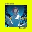 Umnoise