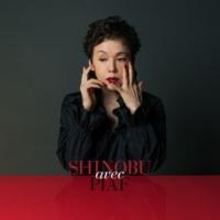 大竹 しのぶ SHINOBU avec PIAF