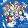 777☆SISTERS MELODY IN THE POCKET
