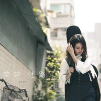 Cath Wong Xiao Rong Mi Lu Le