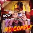 BCW/Jia Jia Dong An (feat.Jia Jia)