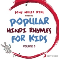 Sreejoni Nag Sony Music Kids: Popular Hindi Rhymes for Kids, Vol. 3