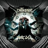 CHTHONIC The Silent One's Torch