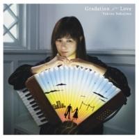 中嶋 ユキノ Gradation in Love