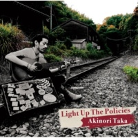 高哲典-Akinori Taka- ライトアップ・ザ・ポリシーズ